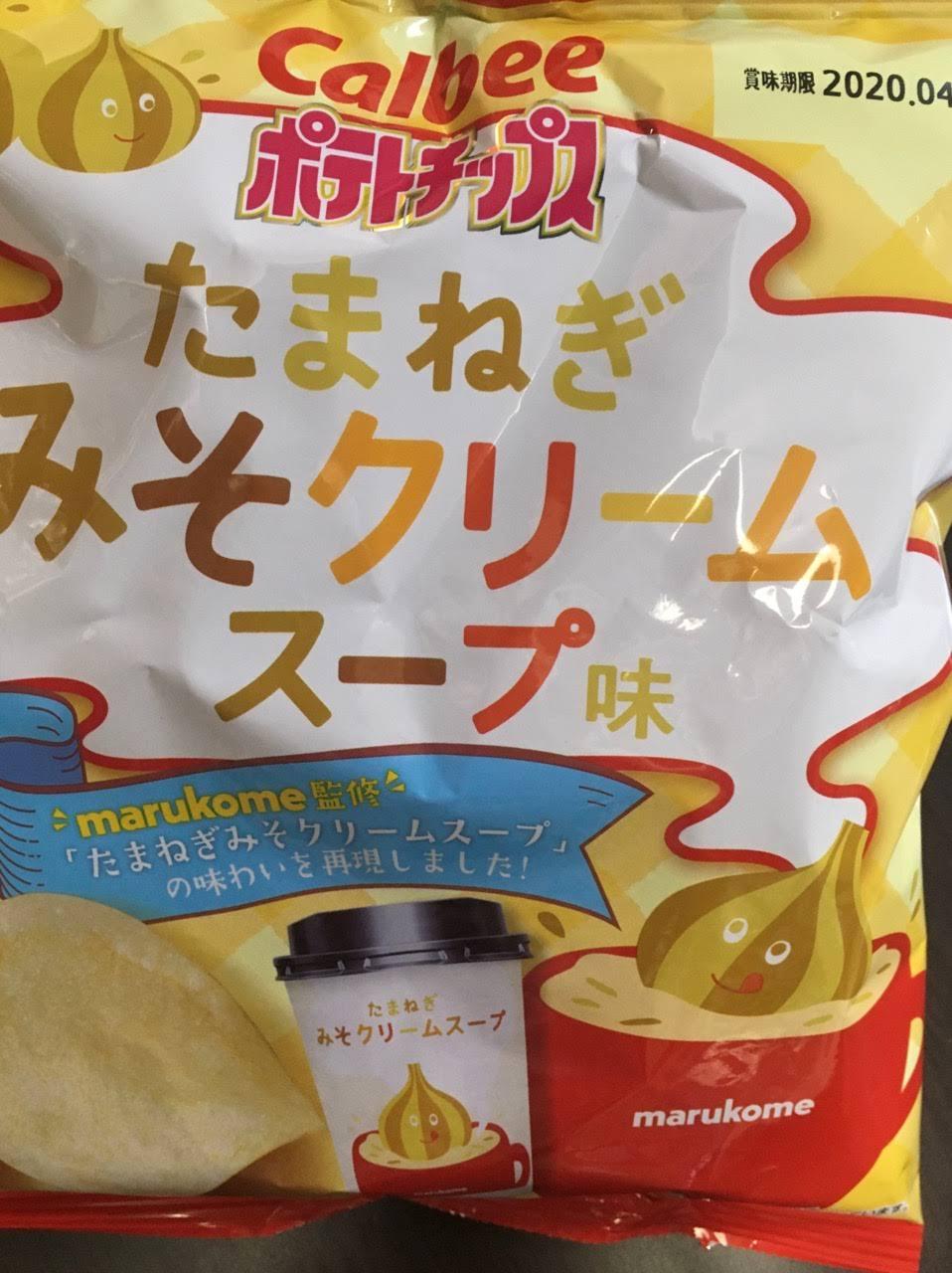 たまねぎみそクリームスープ味