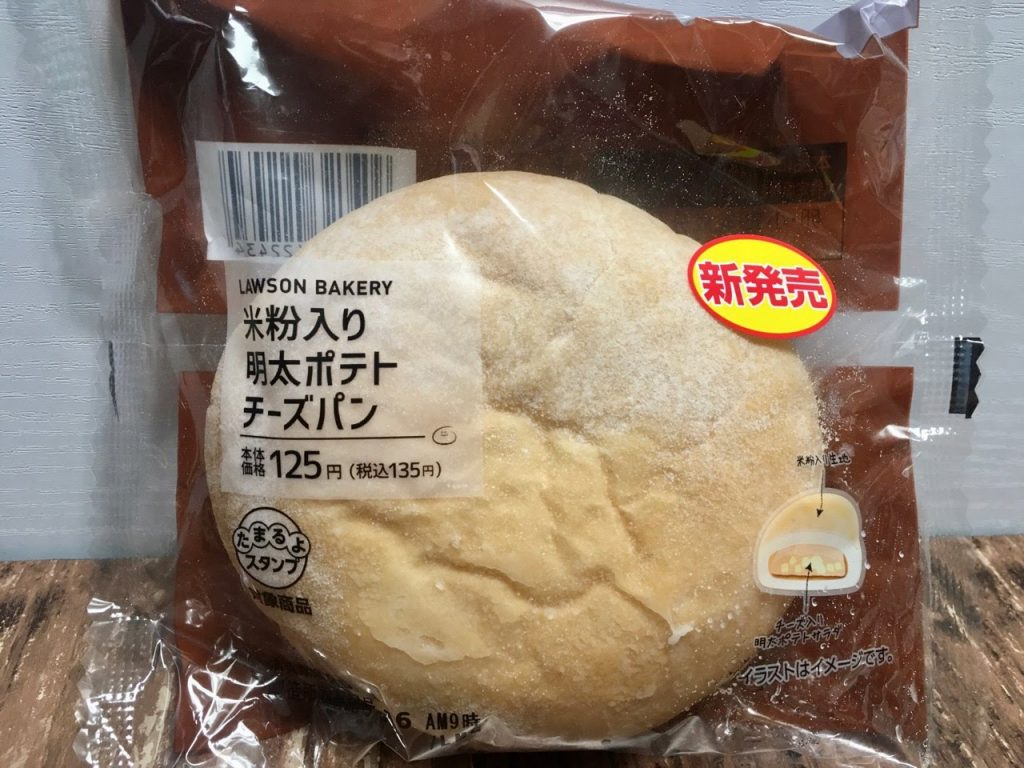 明太ポテトチーズパン